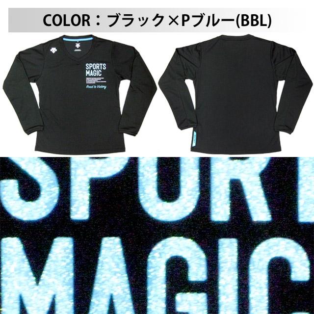 ブラック×Pブルー