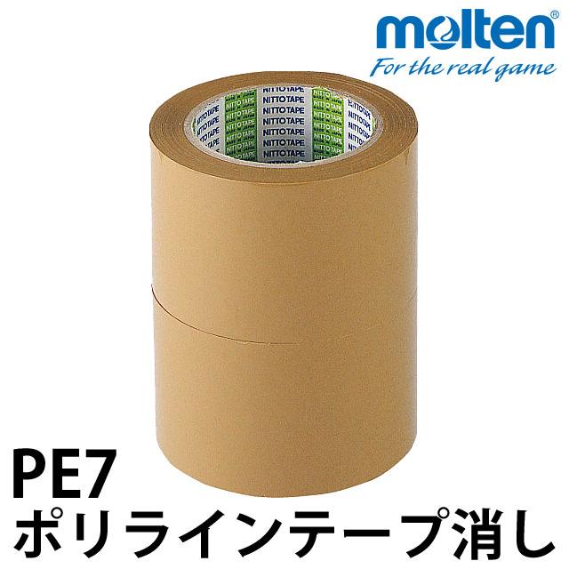 モルテンポリラインテープ消し[PE7]幅70mm×長さ50m(2巻入)