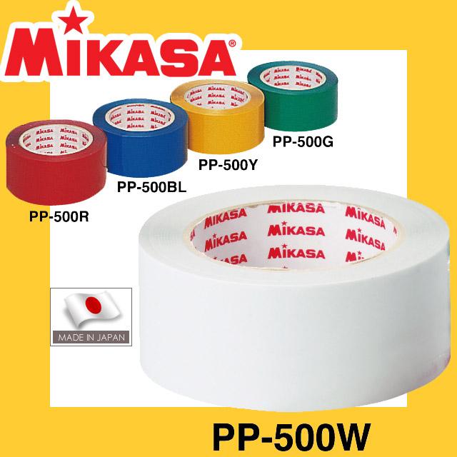 ミカサラインテープ(伸びないタイプ)5cm幅×2巻入[PP-500]