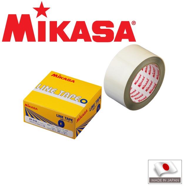 ミカサ破線テープ(バレーボール専用コート)PP-510