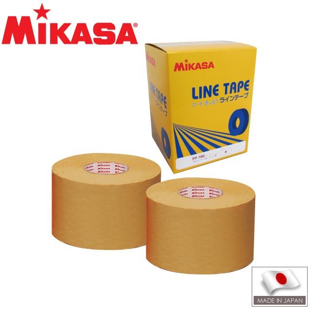 ミカサラインテープ消しテープ(伸びないタイプ)2巻入×7cm幅[PP-700]