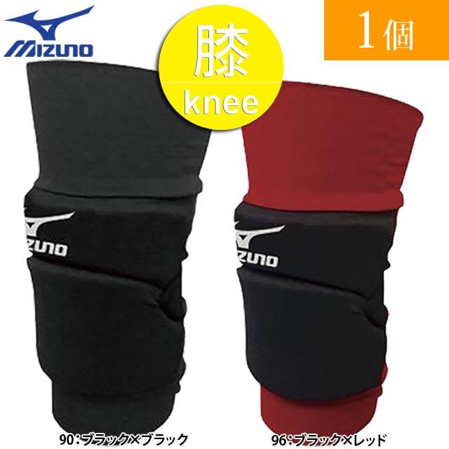 ミズノ(mizuno)/膝サポーター/バレーボールサポーター/V2JY4001