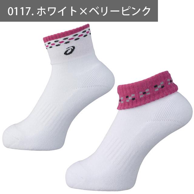 ホワイト×ベリーピンク