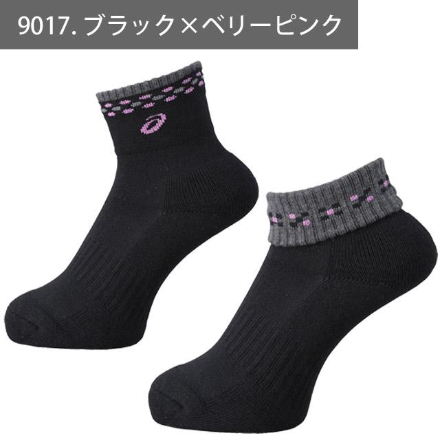ブラック×ベリーピンク